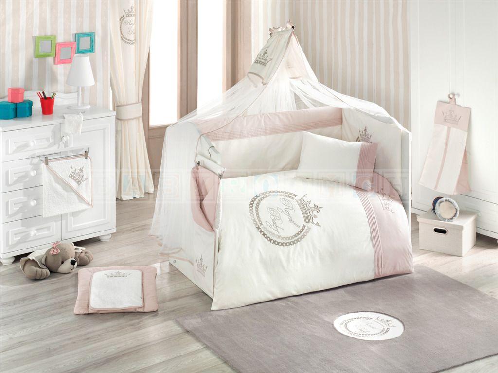 Babybettwäsche Royal Vanilla 9 Teiliges Set Babyroomch